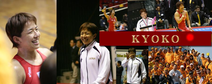 浜口京子オフィシャルサイト